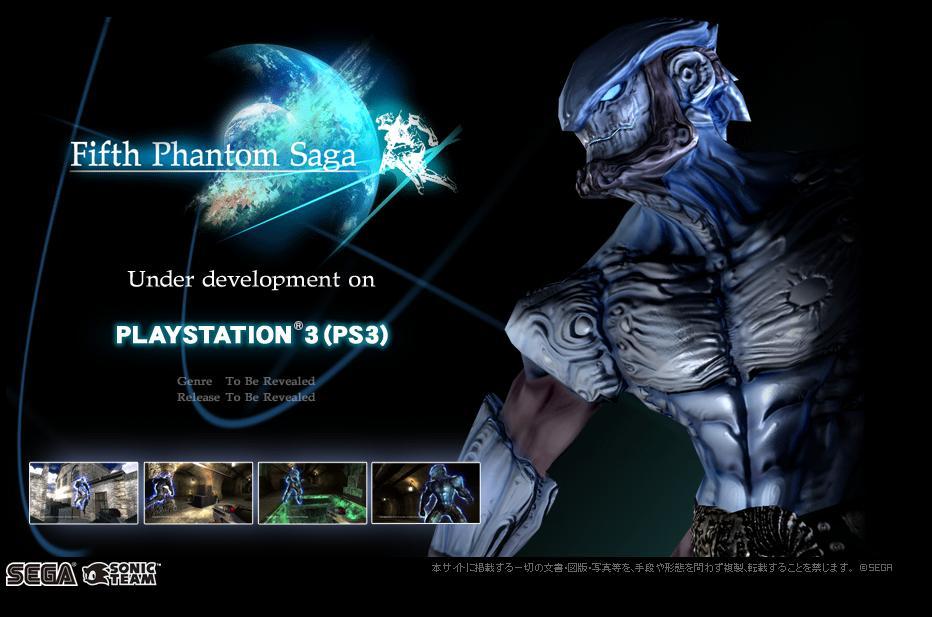 Fifth Phantom Saga' 공식 홈페...