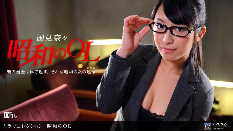 知人に似ているAV嬢 [無断転載禁止]©bbspink.com->画像>12枚