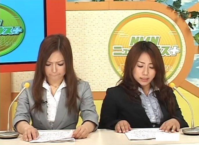 супруги азиатку ведущую имеют под столом в прямом эфире сети нашли еще